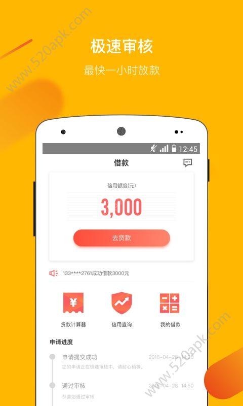百银钱包app官方安卓版  v1.0图3