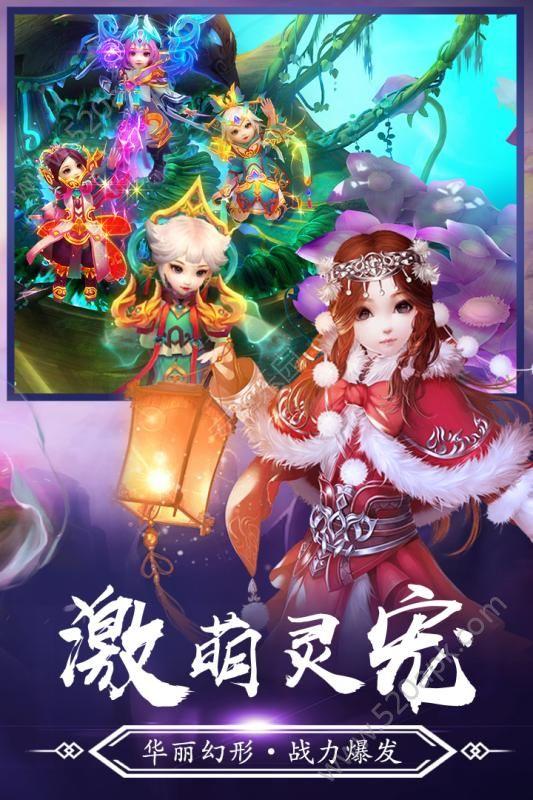 山海青云诀手游官方安卓版  v1.0图3