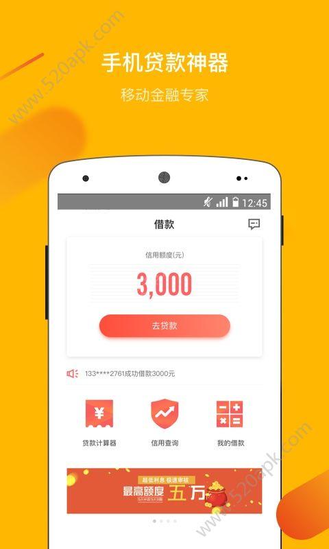百银钱包app官方安卓版图片1