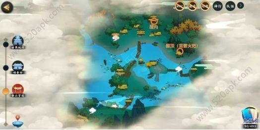 剑网3指尖江湖香山官道宝箱在什么位置?香山官道宝箱位置介绍[视频][多图]图片1