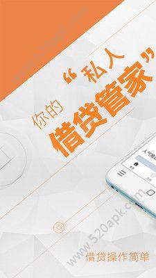 海人钱包入口app手机版下载  v1.0图3