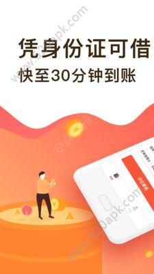 万元大亨官方app手机版下载  v1.2.5图1