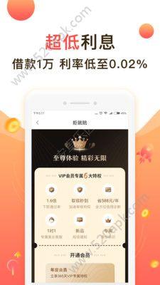 万元大亨官方app手机版下载  v1.2.5图2
