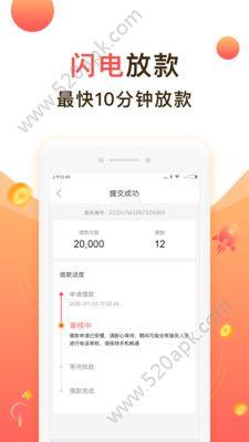 海人钱包入口app手机版下载  v1.0图1