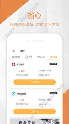 海人钱包入口app手机版下载  v1.0图2