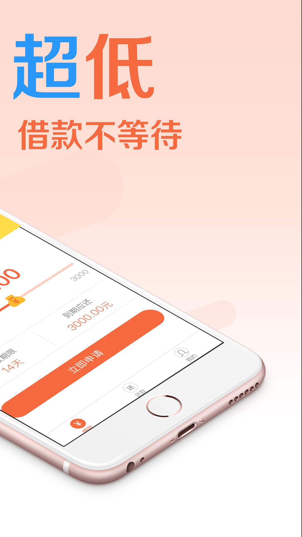 绿叶花借款app官方版下载  v1.0图1