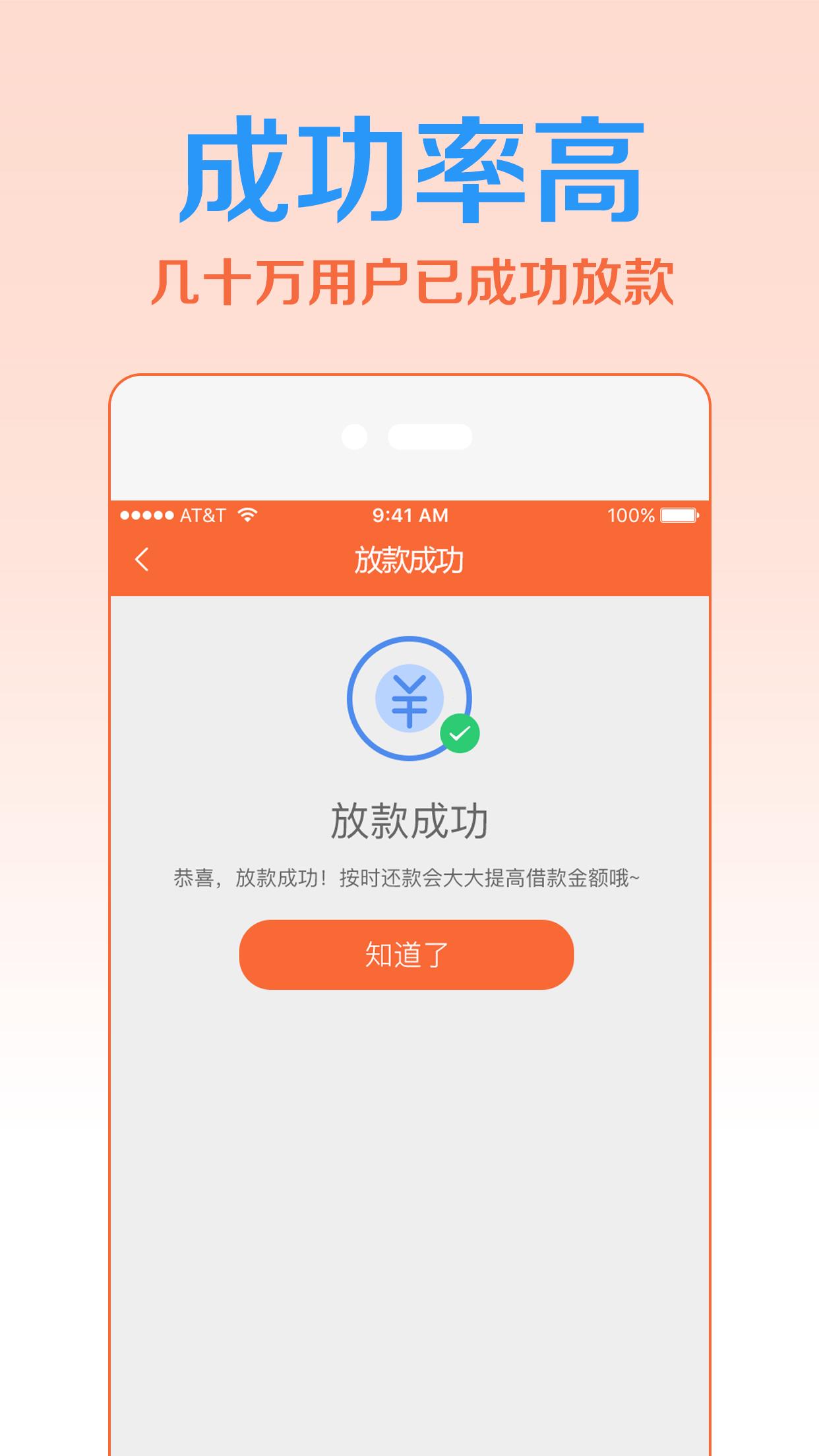 绿叶花借款app官方版下载图片1