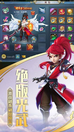 醉月剑仙手游官网安卓版  v1.0图2