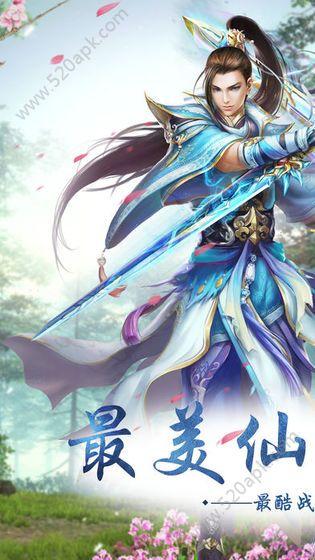 剑歌皇朝手游安卓官网版图片1