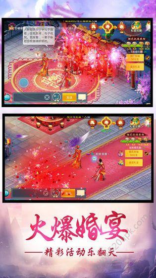 剑歌皇朝手游安卓官网版  v1.0图1