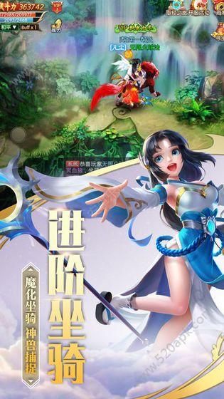 醉月剑仙手游官网安卓版图片2