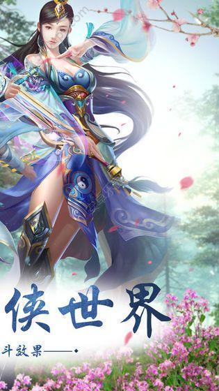剑歌皇朝手游安卓官网版  v1.0图3