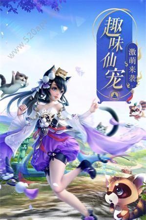 极情剑道手游官方安卓版图片1