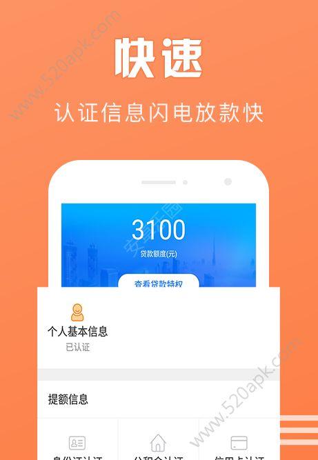 熊猫金服入口app官方手机版图片1