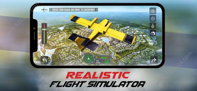 飞行模拟器2019岛屿安卓中文版(Flight Simulator 2019 Island)  v1.0图1