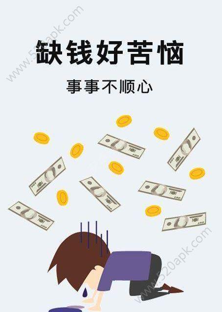 奔奔速贷入口app官方安卓版图片1