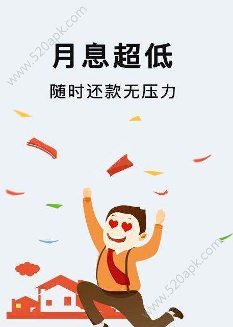 奔奔速贷入口app官方安卓版  v1.0图2