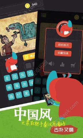 犀说看图猜成语游戏官方安卓版图片1