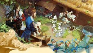 剑网3指尖江湖金币有什么用£¿金币作用介绍图片1