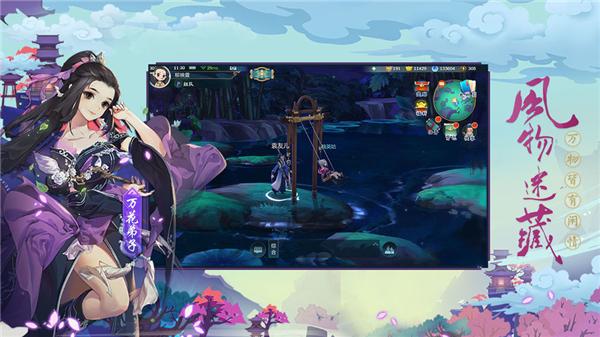 剑网3指尖江湖卡在梦境怎么办?卡在梦境解决方法
