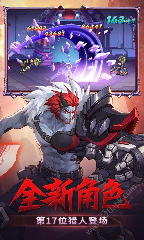 时空猎人魔神之战最新版图1