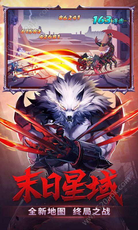 时空猎人魔神之战最新版官方下载图片1