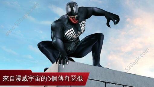 蜘蛛侠英雄远征3游戏中文汉化免费破解版  v1.1.0图2