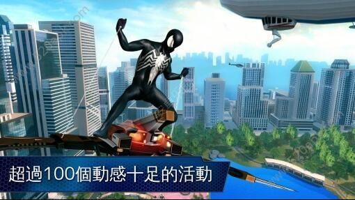 蜘蛛侠英雄远征3游戏中文汉化免费破解版  v1.1.0图3