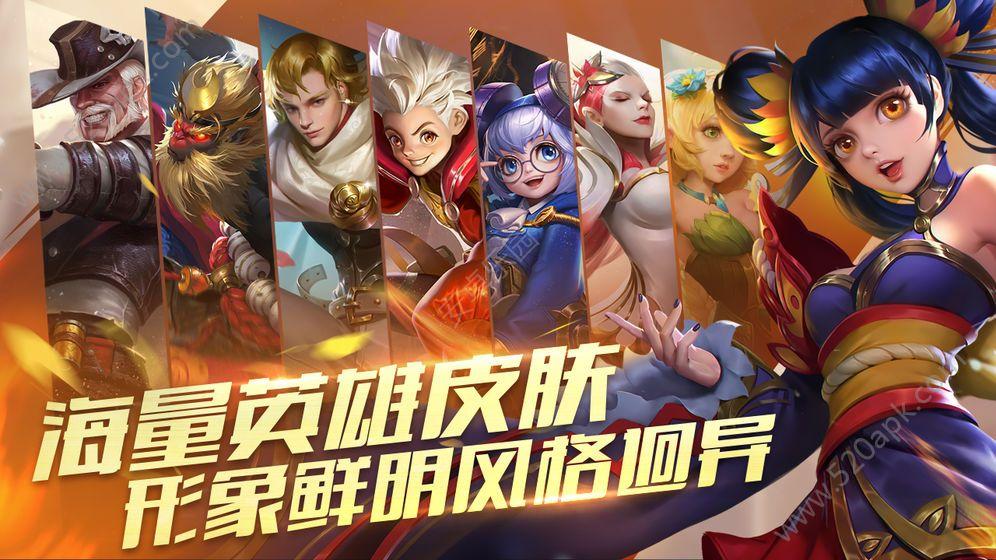 腾讯战歌竞技场手游安卓官网版  v1.0.92图1