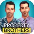 房产兄弟家居设计游戏