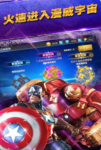 复仇者联盟4手游完整版官方免费中文版  v1.0图1