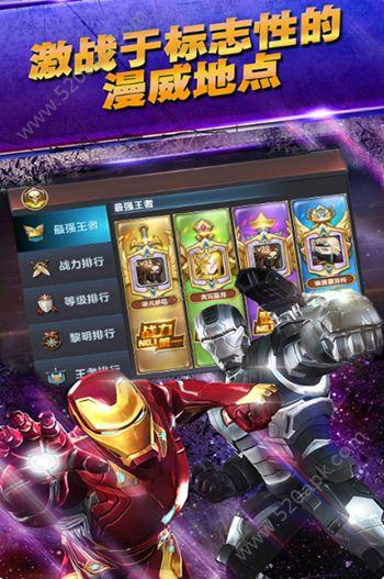 复仇者联盟4手游完整版官方免费中文版图片1