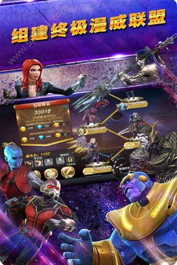 复仇者联盟4手游完整版官方免费中文版  v1.0图2