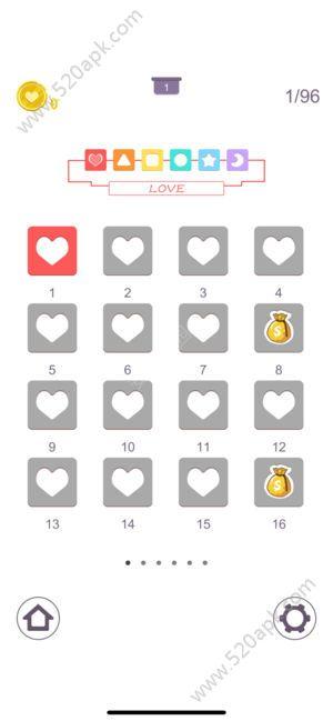 Perfect Heart游戏官方安卓免费破解版图片1