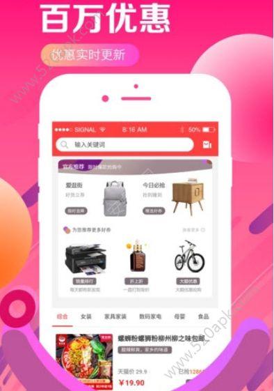 买兑乐平台app下载官方版  v1.0图1