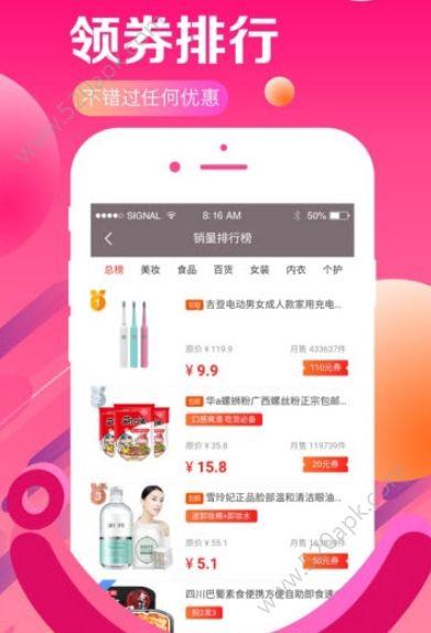 买兑乐平台app下载官方版图片1