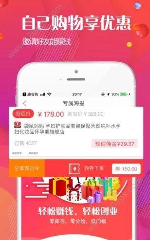 买兑乐平台app下载官方版  v1.0图2