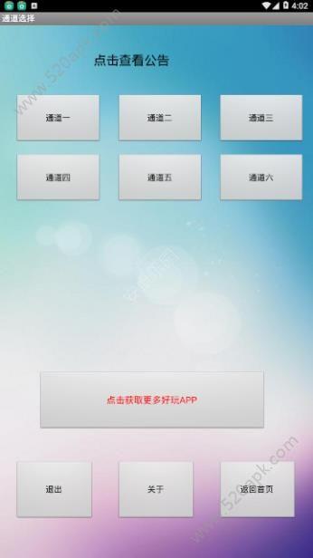 2019接码软件平台ios苹果手机版app下载  v1.0图3
