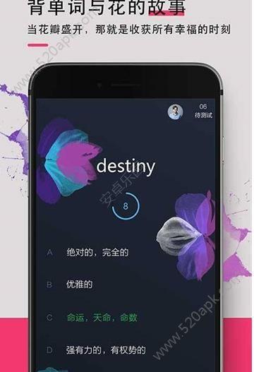 背词达人app官网必赢亚洲56.net手机版版下载  v1.0.0图2