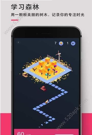 背词达人app官网必赢亚洲56.net手机版版下载  v1.0.0图3