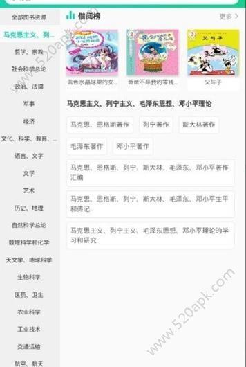 悦叮网小学生阅读平台注册登录  v1.0图2