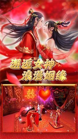 江湖有点凶必赢亚洲56.net必赢亚洲56.net手机版官网版  v3.9.0图2