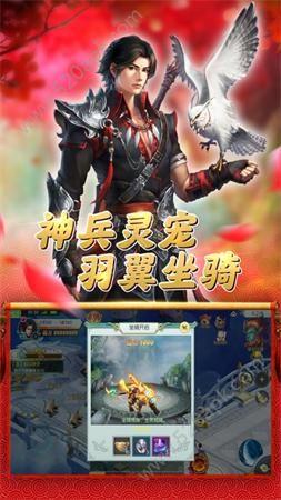 江湖有点凶必赢亚洲56.net必赢亚洲56.net手机版官网版图片1