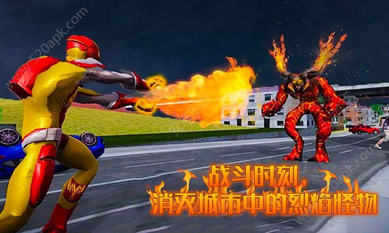 火焰英雄求生无限金币内购破解版图片2