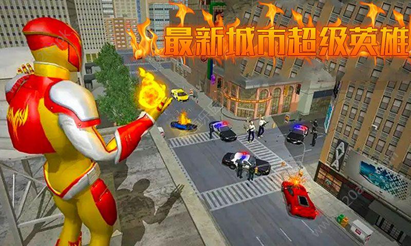 火焰英雄求生无限金币内购破解版图片1
