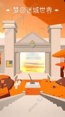 梦回迷城世界游戏官方安卓版图片2