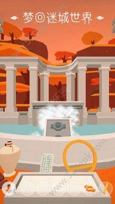 梦回迷城世界游戏官方安卓版图片1