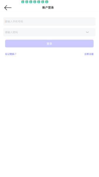 斑点鹿赚钱app手机版下载  v1.1.6图2