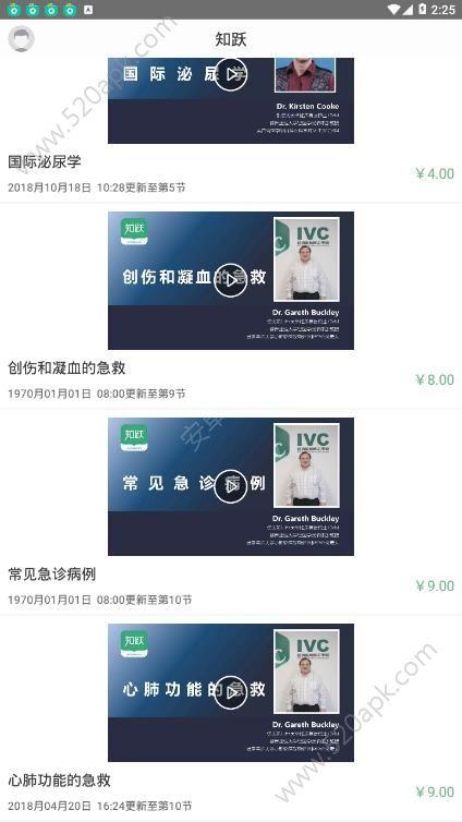 知跃app下载官方版  v2.0.4图1