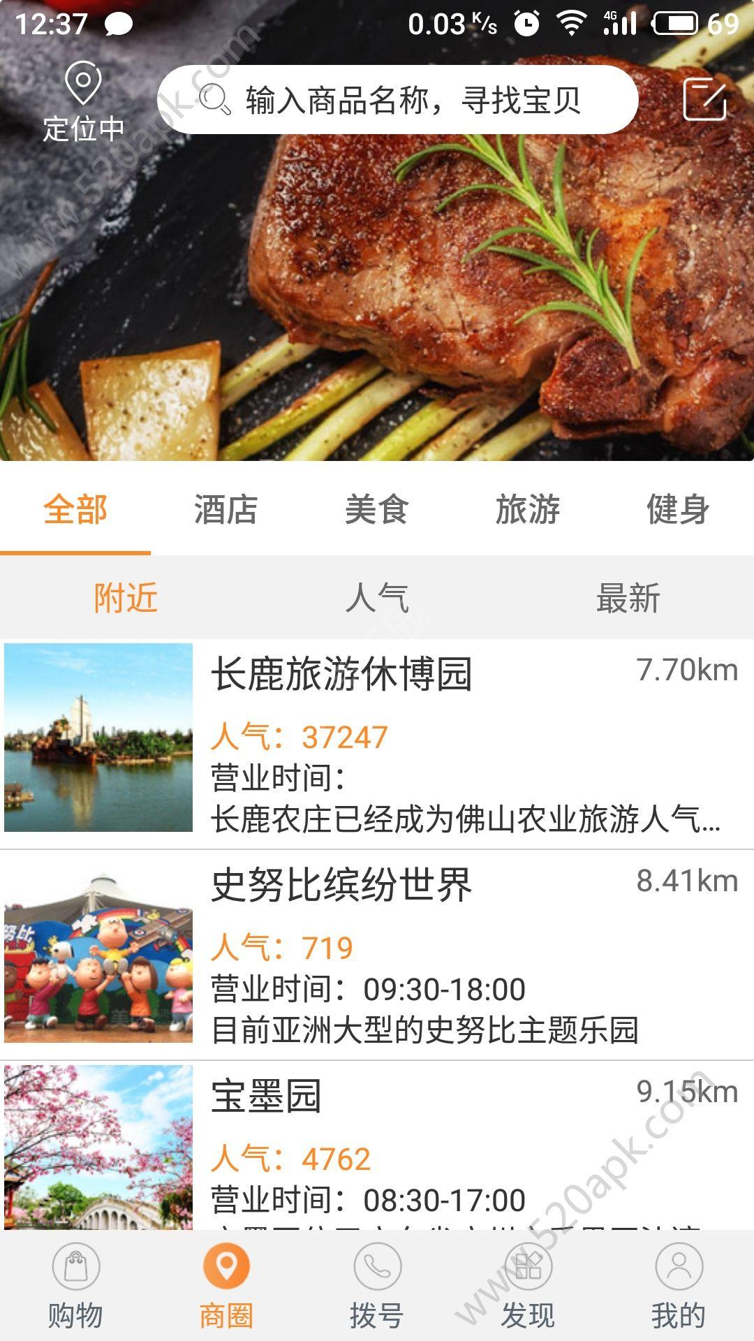 话可淘app官方手机版下载  v1.0.8图1